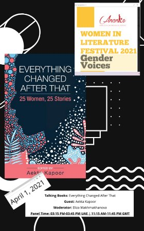 Our Anthology at the Ananke Literature festival!!